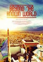 Bilinmeyen Dünya 2017 film izle