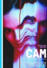 Kamera – Cam 2018
